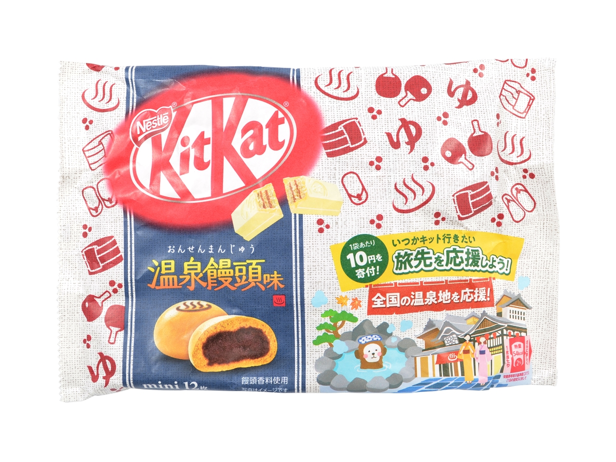 KitKat Mini Hot Spring Mantou, 118,8 g