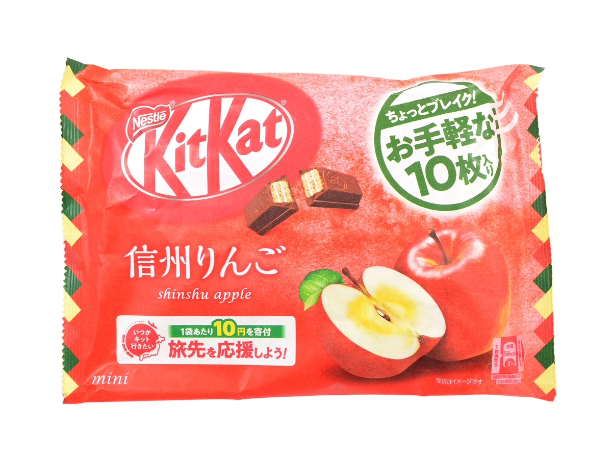 KitKat Mini Shinshu Apple, 99 g